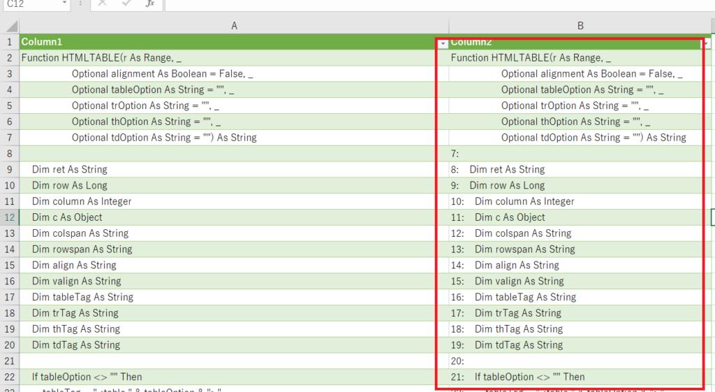 Excel関数により全行にラベルが付与出来た